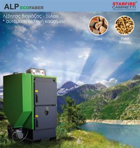 Picture of Boiler ALP ECOFABER