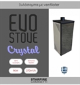 Picture of EVO STOVE Crystal