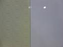 Εικόνα της Πλακάκι Κίτρινο Μπάνιου με Λιστέλο