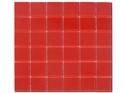 Εικόνα της Γυαλάκι Κόκκινο 5x5cm