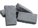 Εικόνα της Κυβόλιθος Γκρί Καβάλας 10x20x5cm
